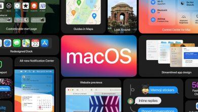آبل تصدر macOS Big Sur في 12 نوفمبر