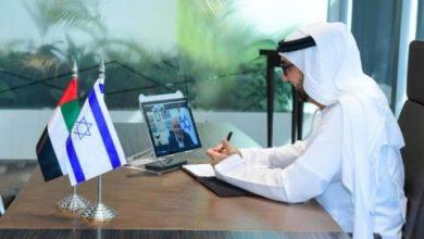«أبوظبي» توقع اتفاقيات مع هيئتين إسرائيليتين في مجال الاستثمار والابتكار
