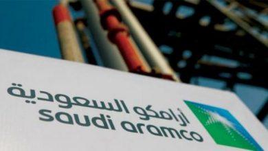 «أرامكو» تعلن عودة الأعمال في محطة توزيع المشتقات البترولية بجازان