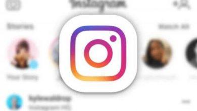 إجراء جديد من «إنستغرام» يهدد خصوصية المستخدمين