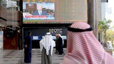 إصدارات الدخل الثابت في أسواق الخليج تبلغ 140 مليار دولار