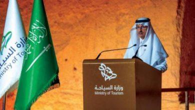 إطلاق أكبر استراتيجية لتنمية رأس المال البشري في قطاع السياحة السعودي