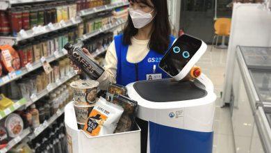 إل جي تجرب خدمة التوصيل عبر الروبوتات