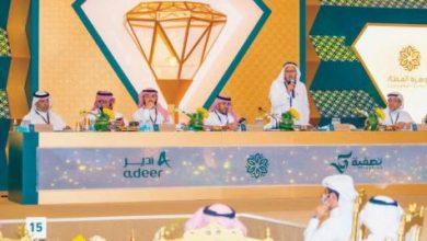 اتفاقية مع أمناء إفلاس «سعودي أوجيه» لبيع عقاراتها في السعودية