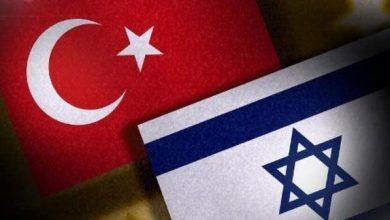 اجتماعات سرية بين تركيا وإسرائيل.. تصحيح العلاقات يلوح