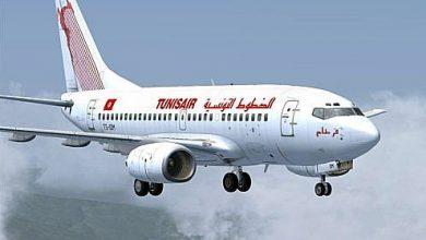 اجلاء 57 تونسيا كانوا عالقين في لبنان و الاردن |