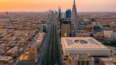 استراتيجية «الاستثمارات العامة» دافع جديد لانطلاقة منظومة الاقتصاد السعودي