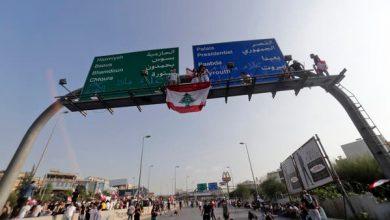 اشتباكات بين الجيش اللبناني ومتظاهرين أمام القصر الجمهوري