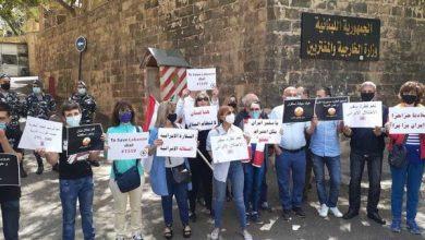 اعتصام أمام خارجية لبنان للمطالبة بقطع العلاقات مع إيران