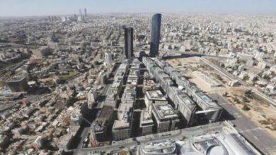 الأردن يأمل بتحقيق نمو 2.5 % في 2021