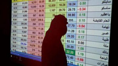 الأسهم السعودية تواصل التقدم لمستويات نقطية محققة قبل عام