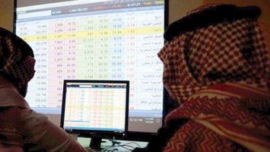 الأسهم السعودية للتداول ثلاثة أيام قبل إجازة عيد الأضحى