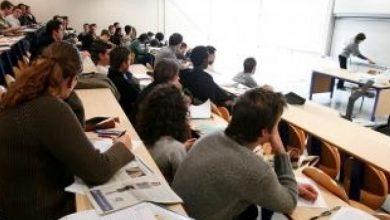 الإتحاد العام لطلبة تونس يعلن مقاطعته العودة الجامعية |