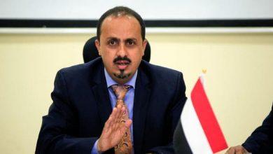 الإرياني: الحوثي يدير ملف كورونا على الطريقة الإيرانية
