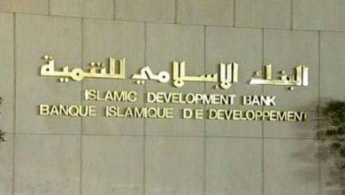 «الإسلامية لتنمية القطاع الخاص» لأكبر إصدار صكوك بـ 600 مليون دولار