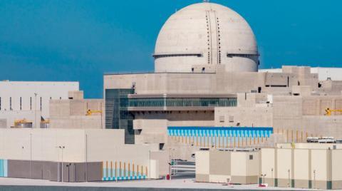 الإمارات تعلن تشغيل مفاعل نووي سلمي