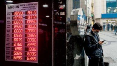 الاحتياطي الأجنبي التركي يفقد 4 مليارات دولار في أسبوع