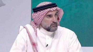 «الاستثمارات العامة» يخصص 40 مليار دولار لتحفيز الاقتصاد السعودي خلال العامين المقبلين