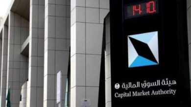 «الاستثمارات العامة» يمتلك 34 % من سوق المال السعودية