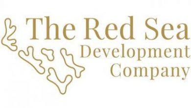 «البحر الأحمر» تعيّن شركة «دأأ» العالمية لإدارة العمليات في مطار الوجهة الدولي