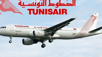 الخطوط التونسية : إجراءات جديدة للسفر إلى تركيا |