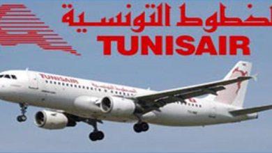 الخطوط التونسية : إجراء جديد يهم المسافرين إلى بلغراد |