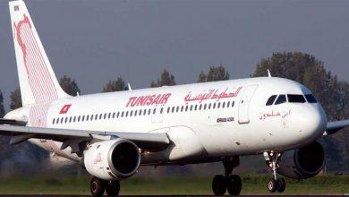 الخطوط التونسية تدعو المسافرين لفرنسا إلى الاستظهار بهذه الوثائق |