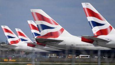 الخطوط الجوية البريطانية تعرض محتويات طائراتها للبيع