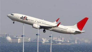 الخطوط الجوية اليابانية تدعو الركاب للتخلي عن وجبات الطعام... والسبب؟