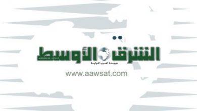 السعودية: «الظرف القاهر» يفتح باب خفض الرواتب