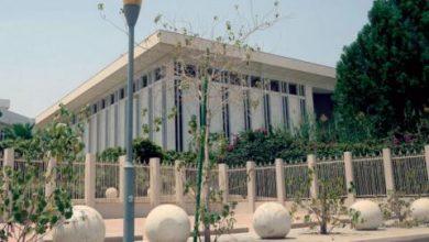 السعودية: إقرار «البنك المركزي» بديلاً عن «مؤسسة النقد» لدعم النمو وجلب الاستثمارات