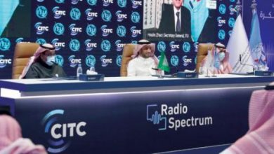 السعودية تعتزم زيادة الطيف الترددي أكثر من 10 أضعاف في 5 سنوات