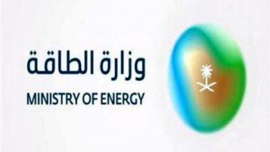 السعودية ستنضم لـ«منتدى الحياد الصفري» لمنتجي النفط والغاز