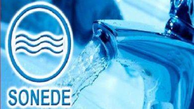 """""""الصوناد"""": تزامن عيد الأضحى مع الذروة الصيفية لاستهلاك المياه سيطرح صعوبات  """
