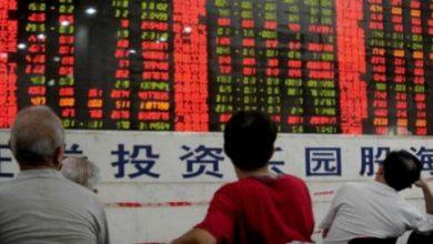 الصين تتفوق على أميركا في تلقي استثمارات أجنبية مباشرة خلال 2020