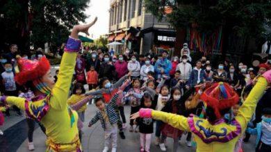 الصين تلجأ إلى «حلول خارج الصندوق» دعماً للاقتصاد