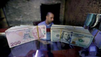 العجز التجاري التركي يتضاعف مع انسحاق الليرة
