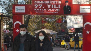 العجز التجاري التركي يقفز 34.4 % في أكتوبر