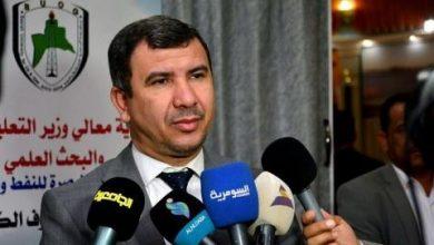 العراق يوقع مذكرة تفاهم مع «توتال» الفرنسية لتنفيذ مشاريع واعدة