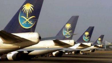 العمر مدير عام لمؤسسة الخطوط الجوية العربية السعودية
