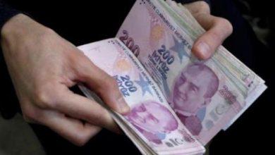 الليرة التركية تهبط قليلاً وسط توقعات بتثبيت أسعار الفائدة