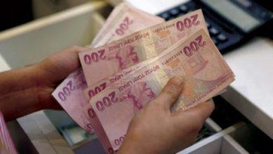 {المركزي} التركي يقذف بالليرة إلى قاع تاريخي جديد بتثبيت الفائدة