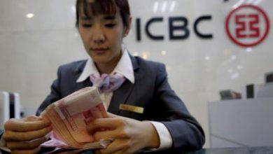 {المركزي} الصيني يحافظ على التيّسير دعماً للاقتصاد