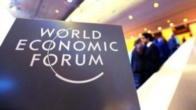«المنتدى الاقتصادي العالمي» يحذّر من 3 مخاطر عالمية للسنوات العشر المقبلة