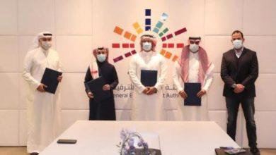 الهيئة العامة للترفيه تطلق «أوايسس الرياض» الشهر المقبل
