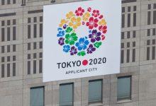 اليابان تخطط لمنع مشجعي الخارج من حضور الأولمبياد