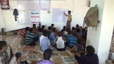 """اليمن.. تحذيرات من نشر الحوثي الطقوس """"الخمينية"""" بين الأطفال"""