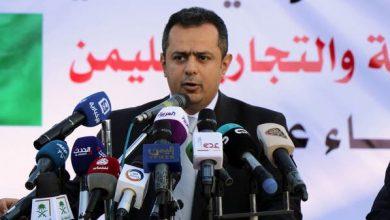 اليمن.. ترقب لإعلان تشكيل حكومة كفاءات