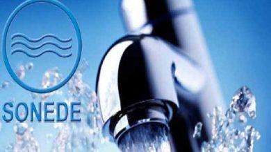 اليوم/ اِنقطاع الماء الصالح للشرب بهذه المدن |