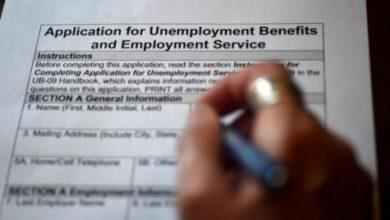 انخفاض طلبات إعانة البطالة في الولايات المتحدة للأسبوع الثاني